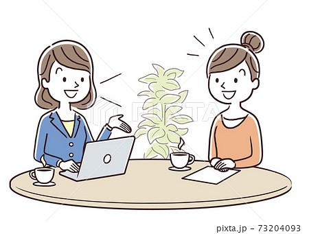 ベクターイラスト素材:女性スタッフから説明を受ける若い女性 73204093