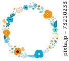 花と葉の円形フレーム 手描きテイスト 花輪 73210233