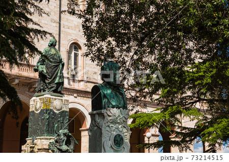 イタリア ペルージャのカルドゥッチ庭園 73214515