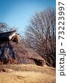 長野県の竪穴式住居 冬 一月 晴れ 73223997