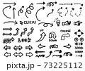 色々なモノクロ矢印セット 73225112