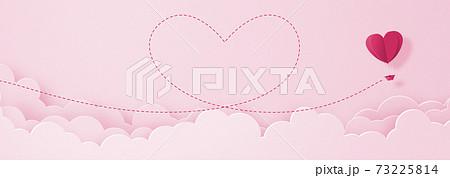 ハートの軌跡を描く気球【ペーパークラフト】 73225814