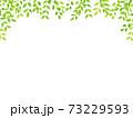 水彩風な新緑のアーチフレーム 73229593