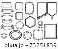 罫線セット(ふきだし・矢印・リボン・飾り罫線) 73251839