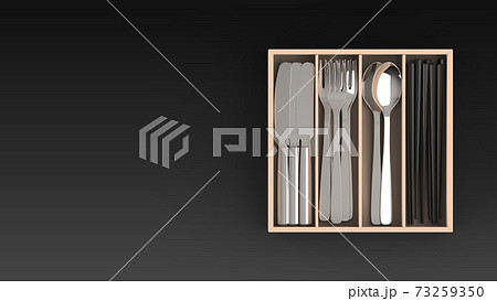 cutlery case black background one right front 3D 73259350
