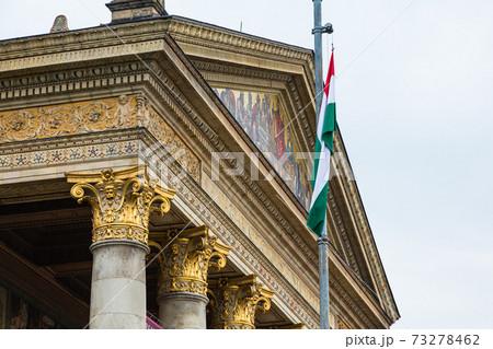 ハンガリー ブダペストのミューチャルノク 73278462