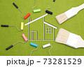 マイホームの外壁塗装イメージ 塗装工事イメージ 塗装色選びイメージ スタジオ撮影 73281529