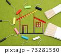 マイホームの外壁塗装イメージ 塗装工事イメージ 塗装色選びイメージ スタジオ撮影 73281530