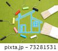 マイホームの外壁塗装イメージ 塗装工事イメージ 塗装色選びイメージ スタジオ撮影 73281531