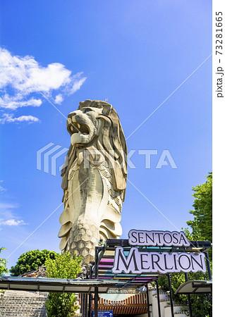 セントーサ島の巨大マーライオン像 73281665
