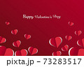 vector design of valentine's day card 73283517