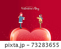 vector design of valentine's card with young couple wearing face mask 73283655