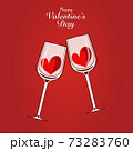 vector design of valentine's day card 73283760