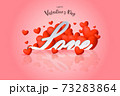vector design of valentine's day card 73283864