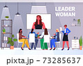 businesspeople having online conference meeting business women discussing with leader woman 73285637