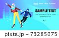 people in masks skating on ice rink man woman having fun coronavirus quarantine concept full length 73285675