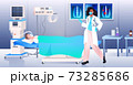 african american doctor in mask and protective suit examining man patient on bed covid-19 pandemic concept 73285686
