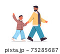 young father walking with son parenting fatherhood concept dad spending time with his kid 73285687