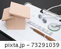 マイホームの耐震診断イメージ 住宅の耐震診断 マイホームと耐震診断報告書 73291039