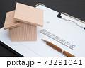 マイホームの耐震診断イメージ 住宅の耐震診断 マイホームと耐震診断報告書 73291041