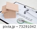 マイホームの耐震診断イメージ 住宅の耐震診断 マイホームと耐震診断報告書 73291042