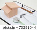 マイホームの耐震診断イメージ 地盤調査イメージ 住宅の耐震診断 マイホームと報告書 73291044