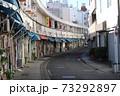 横浜野毛にある都橋商店街 横浜市 神奈川県 73292897