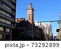 横浜三塔ジャックの搭 青空の横浜市開港記念会館 73292899