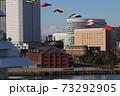 富士山を望む横浜港 横浜市 神奈川県 73292905