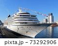 横浜港に停泊中の飛鳥 横浜 神奈川県 73292906