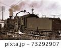 昭和43年 成田線の蒸気機関車C58 我孫子 千葉県  73292907