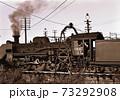 昭和43年 成田線の蒸気機関車C58 我孫子 千葉県  73292908