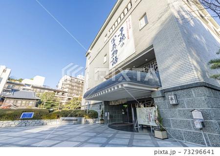 愛媛県松山市 松山市立子規記念博物館 73296641