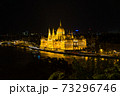 ハンガリー ライトアップされたブダペストの国会議事堂 73296746