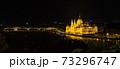 ハンガリー ライトアップされたブダペストの国会議事堂 73296747