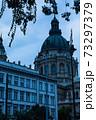 ハンガリー ブダペストの聖イシュトヴァーン大聖堂 73297379