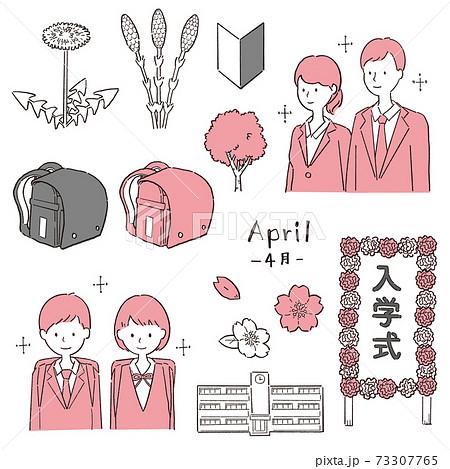 4月の日本の行事の手描き線画イラストセット(入学、入社、春の植物など) 73307765