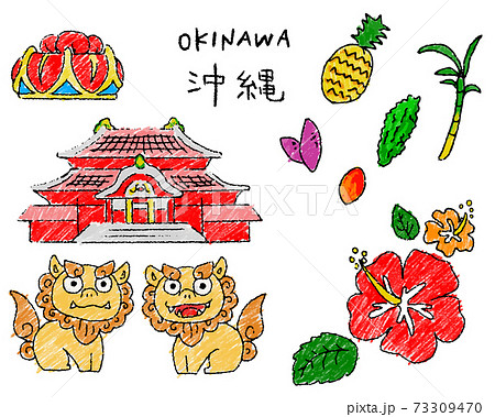 かわいいクレヨンタッチの沖縄のイラストまとめ 73309470