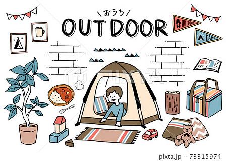ベランピング、おうちキャンプをする子どものイラストセット 73315974