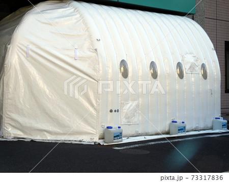 病院のエアーテント 感染症対策で使用 73317836