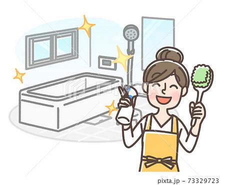 きれいなお風呂 73329723