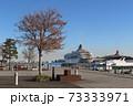 横浜港に停泊中の飛鳥 横浜 神奈川県 73333971