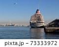 横浜港に停泊中の飛鳥 横浜 神奈川県 73333972