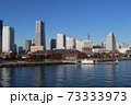 青空のみなとみらい 横浜市 神奈川県 73333973