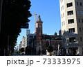 横浜三塔ジャックの搭 青空の横浜市開港記念会館 横浜市 神奈川県 73333975