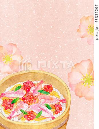 水彩イラスト 食品 ちらし寿司 73335297