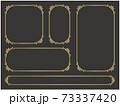 飾り枠 フレーム 飾り罫 73337420