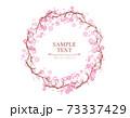桜の花びら フレーム枠 73337429