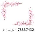 桜の花びら フレーム枠 73337432