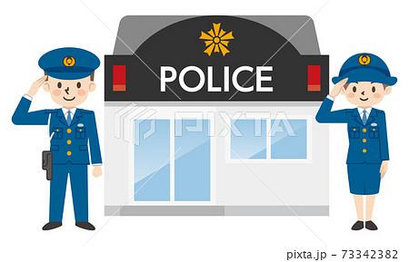 敬礼する警察官と交番 73342382